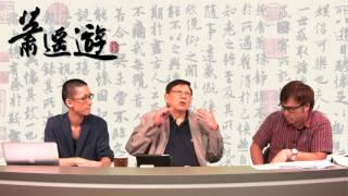getlinkyoutube.com-不孝子悲劇 / 腐敗摧毀同理心/ 良知的演化〈蕭遙遊〉2015-05-04 e