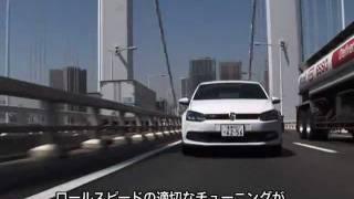 "getlinkyoutube.com-""GTI""の名に恥じない走りっぷり! フォルクスワーゲン「ポロ GTI」"