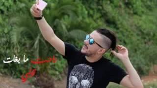getlinkyoutube.com-Cheb Mohamed Benchenet Rahet Mabghat Twali 2017