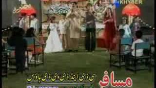 Khalid Malik - OGORA PALI LAS ME