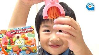 getlinkyoutube.com-ねんDo!ねんどでおべんとうセットで遊びました【がっちゃん5歳】粘土