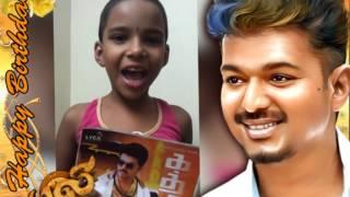 getlinkyoutube.com-41st Ilayathalapathy Vijay Birthday Wishes by Children's