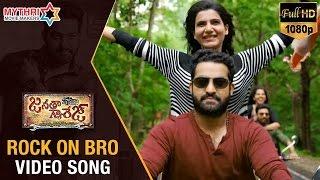 Janatha Garage Telugu Movie Video Songs   ROCK ON BRO Full Video Song   Jr NTR   Samantha   Nithya