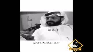 getlinkyoutube.com-قصيدة الصدق مثل الصبح    علي بن رفده