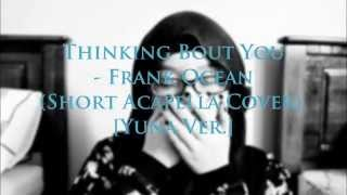 Thinking Bout You - Frank Ocean (Short Acapella Cover) [Yuna Ver.]