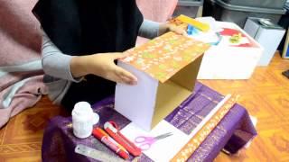 การทำกล่องอเนกประสงค์- 263-201 ETC.
