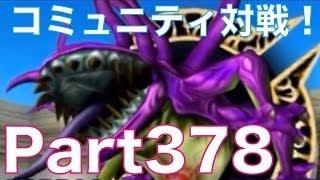 getlinkyoutube.com-ドラゴンクエストモンスターズ2 3DS イルとルカの不思議なふしぎな鍵を実況プレイ!part378 名もなき闇の王中心の新PTでWi-Fiコミュニティ対戦!