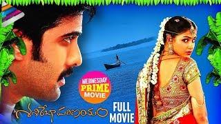 getlinkyoutube.com-Sasirekha Parinayam Telugu Full Movie | w/Subtitles | Tarun | Genelia | Mani Sharma | Krishna Vamsi