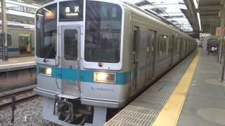 2015/9/16 小田急1000形 快速急行藤沢行き 新百合ケ丘駅発車