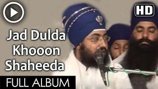 getlinkyoutube.com-Jad Dulda Khooon Shaheeda Da part 2 Sant Baba Ranjit Singh (Dhadhrian Wale)