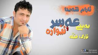 getlinkyoutube.com-Aram Shaida W Xella 2015 xoshtrin Gorani - Hamay Jaza