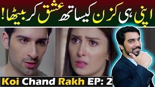 Koi Chand Rakh Episode 2 | Teaser Promo Review | ARY Digital Drama #MRNOMAN