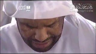 getlinkyoutube.com-Very Emotional Quran   Bandar Balila