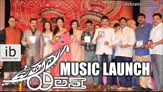 Uttama Villain Telugu Audio Songs Release Complete Video