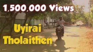 getlinkyoutube.com-Uyirai tholaithen orginal video song @ Ninaivellam