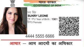 getlinkyoutube.com-How to Download New Aadhar card/Duplicate Aadhar Card