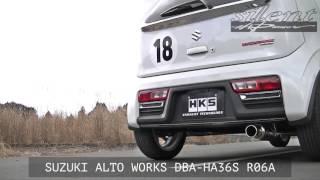 getlinkyoutube.com-SUZUKI ALTO WORKS DBA-HA36S R06A HKS Silent Hi-power Muffler