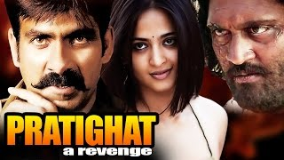 getlinkyoutube.com-Pratighat - A Revenge | Full Movie | Vikramarkudu | Ravi Teja | Anushka Shetty | Hindi Dubbed Movie