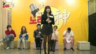 [1] 아프리카TV 12월 먹방데이! [노래의 神 편] - KoonTV