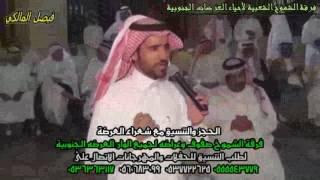 getlinkyoutube.com-قوية  وجديدة مصلح الساعدي وعبدالله البيضاني واحمد الدرمحي ومحمد بن حوقان