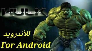 getlinkyoutube.com-The Incredible Hulk game for android free download تحميل لعبة الرجل الأخضر هولك للاندرويد