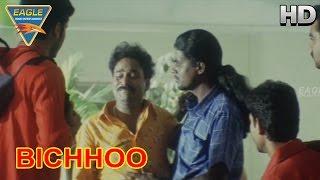 Bichhoo Hindi Movie|| Venu Madhav Emotional Scene || Nitin, Neha, Prakash Raj || Eagle Hindi Movies