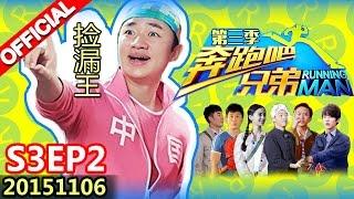 "[ENG SUB] Running Man S3EP2 ""The 80's Recall"" 20151106【ZhejiangTV HD1080P】"