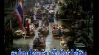 getlinkyoutube.com-made in thailand