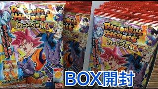 getlinkyoutube.com-ドラゴンボールヒーローズカードグミ16BOX開封(20袋)動画!!
