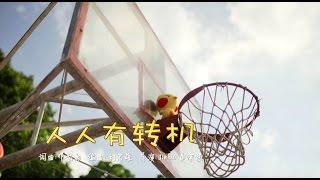 getlinkyoutube.com-【MY Astro 人人有转机贺岁专辑主题曲】- 【人人有转机】MV 完整版