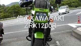 getlinkyoutube.com-喜多方ラーメンツーリング