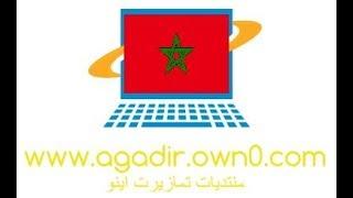 getlinkyoutube.com-الابل او الجمال : الصحراء المغربية 2