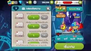 getlinkyoutube.com-Line Cookie Run Review คุกกี้รสหมากฝรั่งกับเพทมินิ