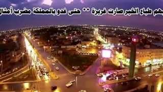 getlinkyoutube.com-شيلة | تبقى عنيزة .. #AbuFahad