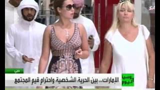 getlinkyoutube.com-الاحتشام في الإمارات