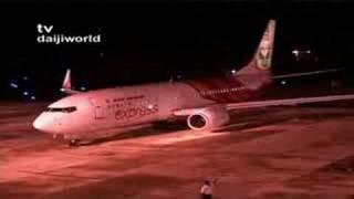 getlinkyoutube.com-Mangalore-Kuwait Flight Takes-off in Style - July 17
