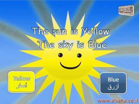 أغنية الالوان باللغة الانجليزية Kids color song