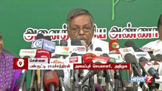 getlinkyoutube.com-DMK wants to dismantle AIADMK : Panruti S. Ramachandran   News7 Tamil