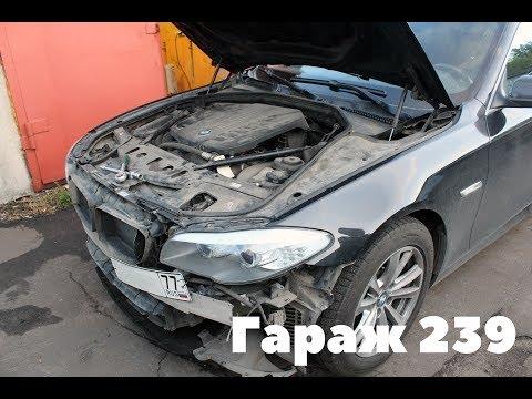 Покраска бампера BMW 530d f10 без компрессора.