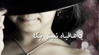 getlinkyoutube.com-أنشودة تشتاق روحك - للمنشدعمر العمير   همس الخجل