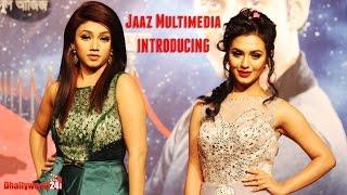 getlinkyoutube.com-Jaaz Multimedia Introducing 2 New Heroine JOLLY & NUSRAT FARIA