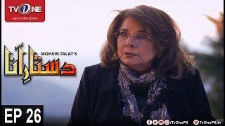 Dastaar E Anaa | Episode 26 | TV One Drama | 13th October 2017