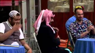 مسرحية الصيدة بلندن 4/8 HD