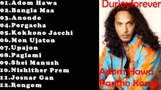 Adom Hawa Full Album - Tandob By Pantho Kanai (Click To Play Song!)