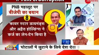 Taal Thok Ke: Do taxpayers pay tax for these scams? Special Debate
