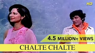 Chalte Chalte Mere Yeh Geet | Full Song | Chalte Chalte | Vishal Anand, Simi Garewal | Full HD