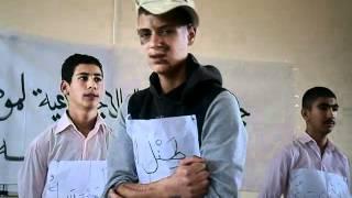 getlinkyoutube.com-مسرحية طفل الشارع