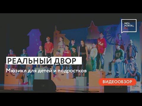 Быть для детей, детско-подростковая театр студия