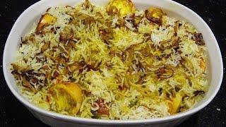 getlinkyoutube.com-Bengali Dimer Biryani | Bengali Egg Biryani | Bengali Home Cooking