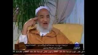 getlinkyoutube.com-مراجعات مع الأستاذ عبد السلام ياسين - الحلقة الرابعة